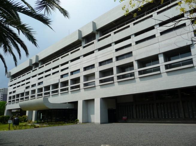 Tokyo Városháza