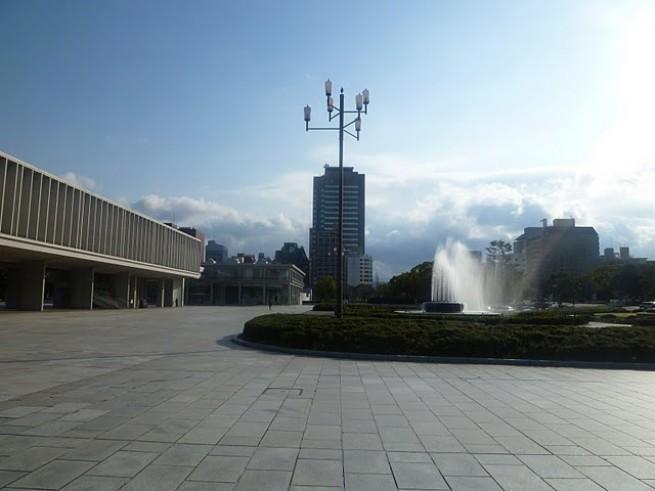 hiroshima emlékpark