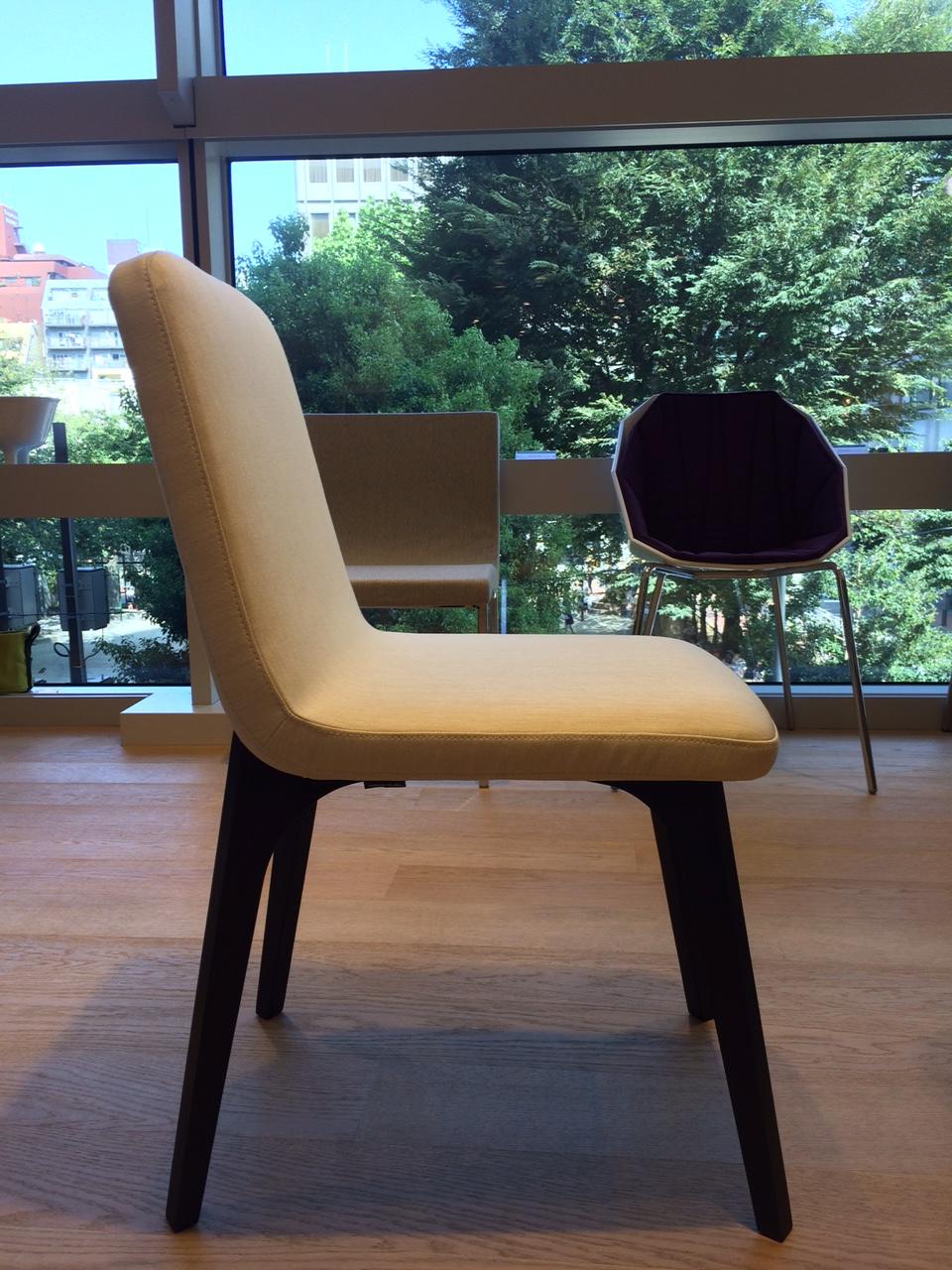Ligne Roset - VIK szék